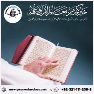 Quranonlineclass15